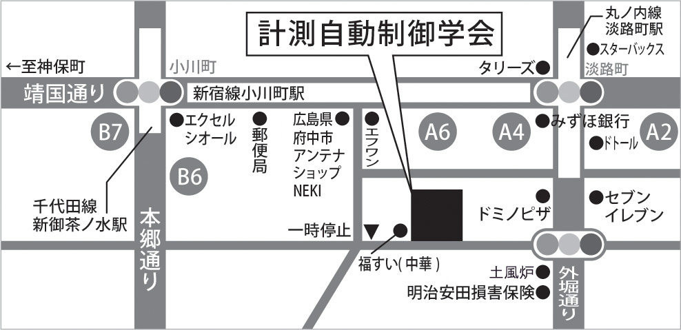 事務局までの案内図