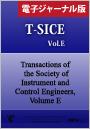 英語論文集(T-SICE Vol.E)